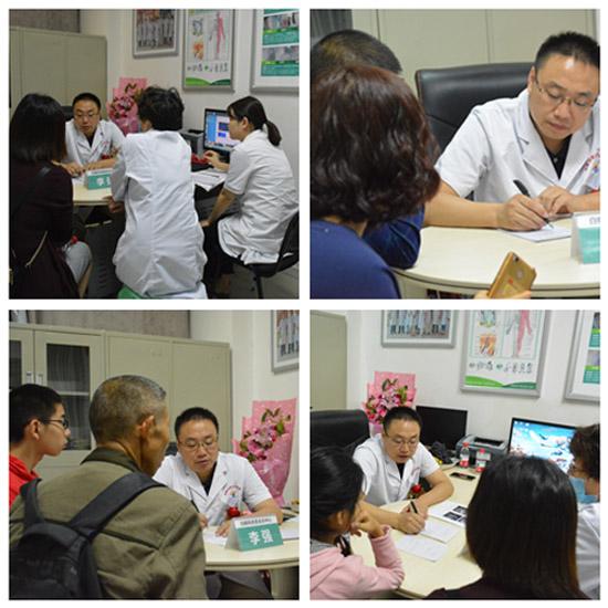 成都西部受邀出席2018杭州全国白癜风学术会议