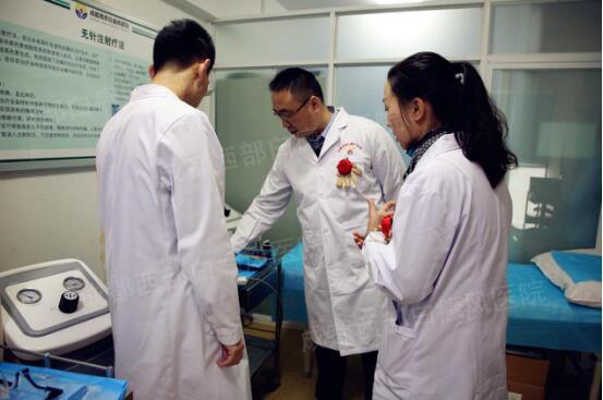 北京白癜风专家免费手术会诊