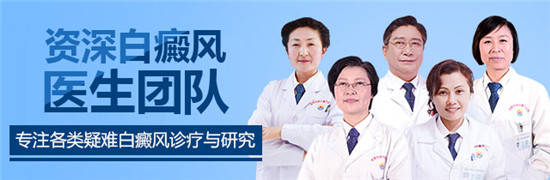 西部名医专家团